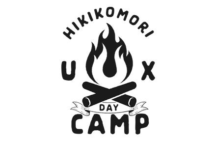 ひきこもりUX DAY CAMP
